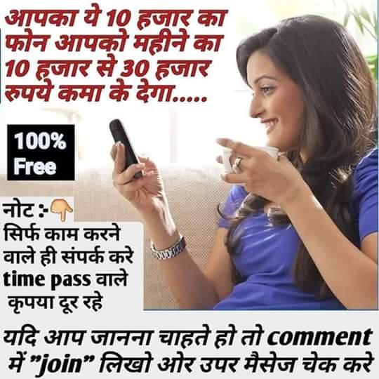 Facebook Part-time Job Ad Posting best Images