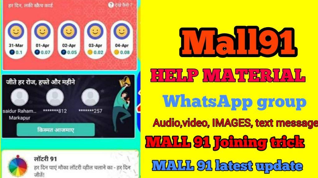 Mall 91 Help material Whatsapp Group link List 2020