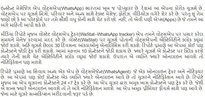 WaStat WhatsApp Tracker Download