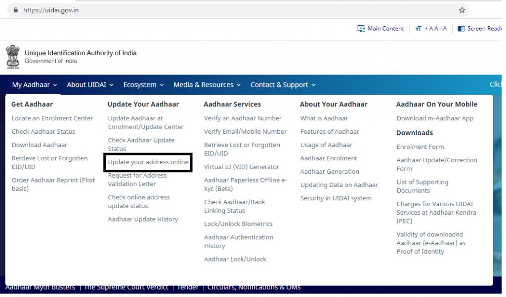 How To Update Process of  The Aadhaar card