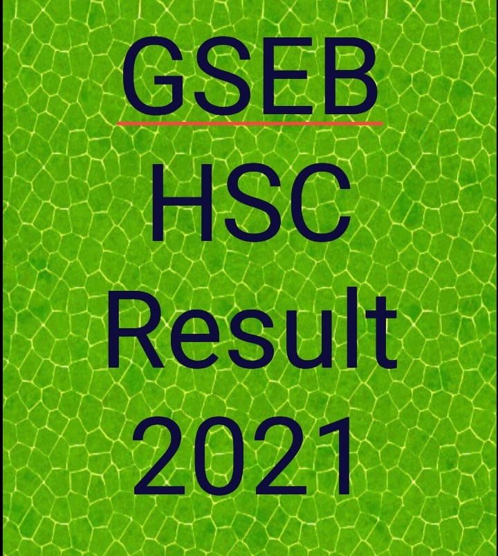 How To Check GSEB  Result 2021